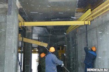Демонтаж опалубки плиты перекрытия